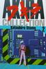 AKIRA COLLECTION TERZA RISTAMPA    2 TERZA RISTAMPA