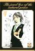 LADY COLLECTION   46 THE JEWEL BOX OF THE NATURAL PRINCE    4 (DI 5) (TEKKE OUJI NO HOUSEKIBABO)