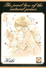 LADY COLLECTION   55 THE JEWEL BOX OF THE NATURAL PRINCE    5 (DI 5) (TEKKE OUJI NO HOUSEKIBABO)