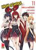 MANGA MEGA   34 HIGH SCHOOL DXD   11