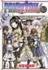 BIG   33 FAIRY TAIL NEW EDITION   33 (DI 63)