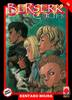 BERSERK COLLECTION SERIE NERA TERZA RISTAMPA   24 TERZA RISTAMPA