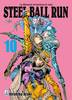 LE BIZZARRE AVVENTURE DI JOJO   60 STEEL BALL RUN   10 (DI 16)