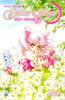 PRETTY GUARDIAN SAILOR MOON NEW EDITION   13 PRETTY GUARDIAN SAILOR MOON NEW EDITION SHORT STORIES    1 (DI 2)