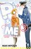EXPRESS  230 P&ME - POLICEMAN AND ME    3