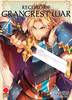 AKUMA   32 RECORD OF GRANCREST WAR    4