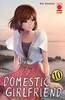COLLANA JAPAN  152 DOMESTIC GIRLFRIEND   10