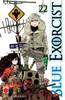 MANGA GRAPHIC NOVEL  115 BLUE EXORCIST   22