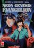 NEON GENESIS EVANGELION NEW COLLECTION RISTAMPA    7 PRIMA RISTAMPA