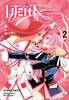 GHOST  183 UTENA - LA FILLETTE REVOLUTIONNAIRE    2 NEW EDITION 2 (DI 3)