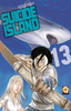 NYU COLLECTION   45 SUICIDE ISLAND   13 (DI 17)
