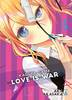 FAN  253 KAGUYA-SAMA: LOVE IS WAR    3