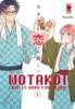 WOTAKOI - LOVE IS HARD FOR OTAKU    6