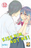 GAKUEN COLLECTION   43 KISS HIM, NOT ME   12 (DI 14)