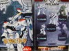 BOTTLE CAP COLLECTION PATLABOR THE MOBILE POLICE ON TELEVISION